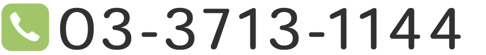 03-3713-1144